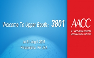 Upper Biotech will participate in the 68th AACC Annual Scientific Meeting & Clinical Lab Expo